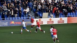 Viva el fútbol de Bielorrusia  - Deporgol - DelSol 99.5 FM
