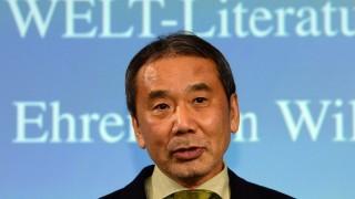 Murakami, la tormenta y el cambio inevitable - Cafe filosófico - DelSol 99.5 FM