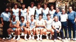 Uruguay 1984: La generación de oro - Informes - DelSol 99.5 FM