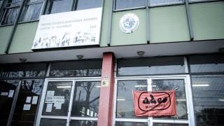 """""""Hay liceos con dificultades para comenzar las clases""""  - Entrevistas - DelSol 99.5 FM"""