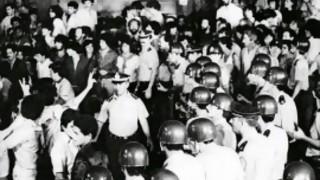 Especial 27 de junio: ¿cómo fue el proyecto político de la dictadura?  - Informes - DelSol 99.5 FM