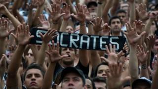 """Democracia Corinthiana, el resurgimiento de """"un hito en la política y el deporte brasileño""""  - Entrevistas - DelSol 99.5 FM"""