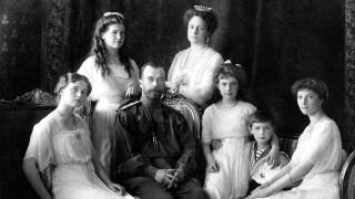 Dinastía Romanov - Segmento dispositivo - DelSol 99.5 FM
