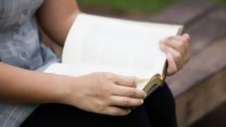 La Guardiana de los Libros  - El guardian de los libros - DelSol 99.5 FM