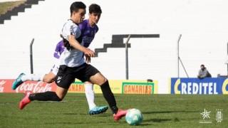 Danubio 0 - 0 Defensor Sporting - Replay - DelSol 99.5 FM