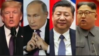 Los líderes mundiales ¿títeres o titiriteros? - Manifiesto y Charla - DelSol 99.5 FM