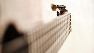 Conceptos básicos para tocar un instrumento - El lado R - DelSol 99.5 FM