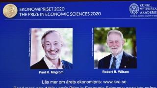 Premio Nobel: la defensa de la economía como ciencia  - Sebastián Fleitas - DelSol 99.5 FM