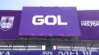 Defensor Sporting mira al futuro - Informes - DelSol 99.5 FM