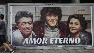 ¿Por qué amamos tanto a Maradona? - Un cacho de cultura - DelSol 99.5 FM