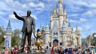 Del CTI a Disney - Gol de fin de semana - DelSol 99.5 FM