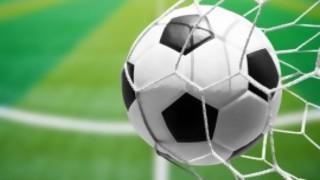 Siempre hay tiempo para gritar un gol - Gol de fin de semana - DelSol 99.5 FM