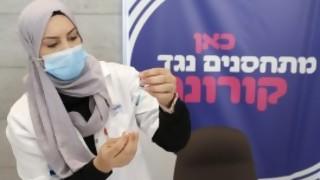 ¿Cómo viene la experiencia de vacunación más avanzada del mundo? - Entrevista central - DelSol 99.5 FM