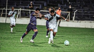 Defensor Sporting 1 - 1 Danubio - Replay - DelSol 99.5 FM