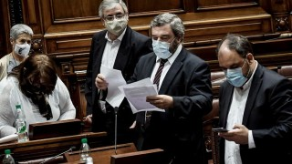 ¿Qué votó el Frente Amplio en la discusión del Impuesto Covid-19? - Informes - DelSol 99.5 FM