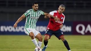 Atlético Nacional 0 - 0 Nacional - Replay - DelSol 99.5 FM