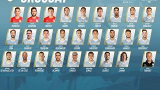 Los reservados para la Copa América  - A la cancha - DelSol 99.5 FM