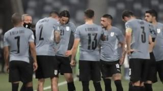 Ya rompimos el maleficio del gol, ahora vamos por los tres puntos - Copa América 2021  - DelSol 99.5 FM