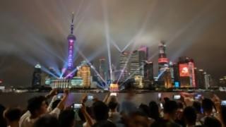 100 años del Partido Comunista Chino - Cociente animal - DelSol 99.5 FM