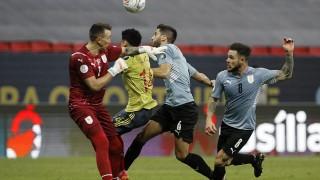 De acá en más: el desafío del cambio - Copa América 2021  - DelSol 99.5 FM