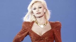 La pista de baile está de luto: falleció Raffaella Carrà - Audios - DelSol 99.5 FM