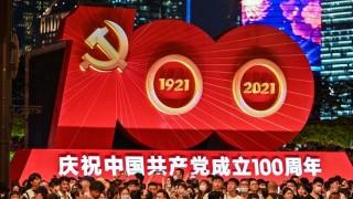 La larga marcha del PCCH: ¿partido comunista campesino han? - Gabriel Quirici - DelSol 99.5 FM
