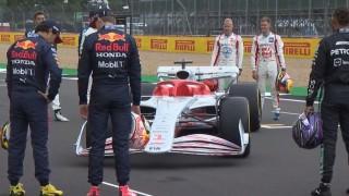 Los secretos del nuevo auto de la Fórmula 1 - Informes - DelSol 99.5 FM