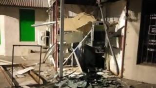 Dos explosiones: un cajero y ¿una comisión investigadora? - Arranque - DelSol 99.5 FM