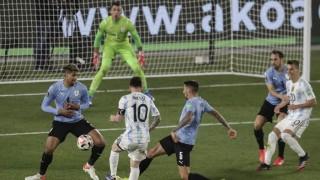 Argentina 3 - 0 Uruguay - Replay - DelSol 99.5 FM