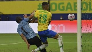 Brasil 4 - 1 Uruguay - Replay - DelSol 99.5 FM