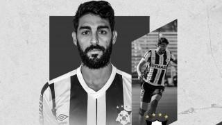 Hablemos de fútbol con Hernán Petryk  - Informes - DelSol 99.5 FM