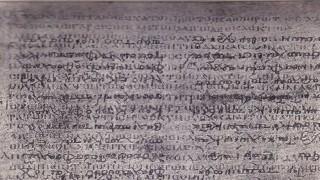 """Palimpsestos + serie """"La guerra y la paz"""" - Random - DelSol 99.5 FM"""