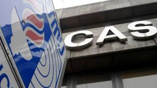 Casmu espera asistencia financiera del Estado para enfrentar al Coronavirus - Entrevista central - DelSol 99.5 FM