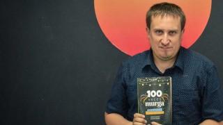 """Las historias destacadas del libro """"Cien veces murga"""" - Entrevistas - DelSol 99.5 FM"""