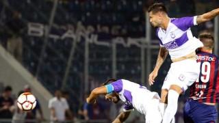 Cerro Porteño 2-1 Defensor Sporting - Replay - DelSol 99.5 FM