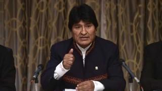 Bolivia tiene salida al mar - Informes - DelSol 99.5 FM
