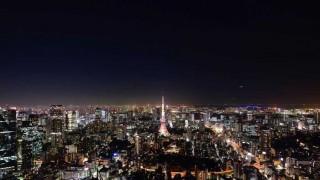 Capítulo 1: Japón - Uruguayos por el musgo - DelSol 99.5 FM