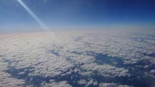 La compañía que uno tendrá en el cielo - Segmento dispositivo - DelSol 99.5 FM