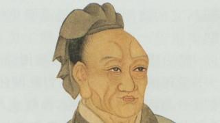 Historia china contadas por Ssu-ma Ch'ien - Segmento dispositivo - DelSol 99.5 FM