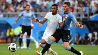 Uruguay 1 - 0 Arabia Saudita  - Replay - DelSol 99.5 FM