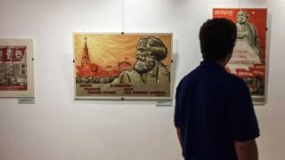 Los museos de Moscú  - La mesa rusa - DelSol 99.5 FM