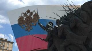 Descubriendo Rusia y su gastronomía - Audios - DelSol 99.5 FM