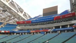 Pablo desde el estadio de Sochi - Audios - DelSol 99.5 FM