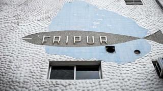 """Umpiérrez: Fripur recibió """"préstamos que no correspondían"""" del Brou y """"multas irrisorias"""" - Audios - DelSol 99.5 FM"""