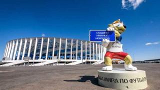 Las primeras sensaciones en Nizhni Nóvgorod - Informes - DelSol 99.5 FM