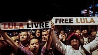 Actualidad política en Brasil  - Cambalache - DelSol 99.5 FM