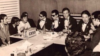 Only Noise: cuando el rock uruguayo rompió un récord mundial - Audios - DelSol 99.5 FM