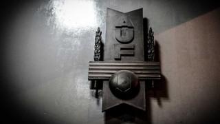 En el nombre de la AUF  - Deporgol - DelSol 99.5 FM