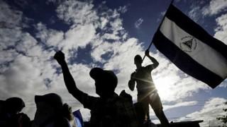 """""""No sabemos si vamos a volver a entrar a Nicaragua"""" - NTN Concentrado - DelSol 99.5 FM"""