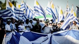 El refranero de Un Solo Uruguay - Zona ludica - DelSol 99.5 FM